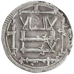 QARAKHANID: Nasr b. 'Ali, 993-1012, AR dirham (2.84g), Akhsikath, AH395. EF