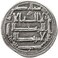 QARAKHANID: Nasr b. 'Ali, 993-1012, AR dirham (2.85g), Uzkand, AH394. EF