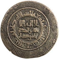 QARAKHANID: Nasr b. 'Ali, 993-1012, AE fals (2.65g), Ferghana, AH[39]9. VF