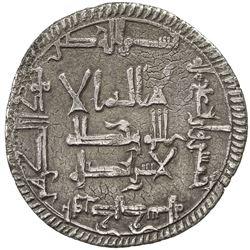 QARAKHANID: Ahmad b. 'Ali, 994-1016, AR dirham (2.97g), Uzkand, AH405. VF