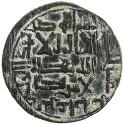 QARAKHANID: Muhammad b. 'Ali, 1003-1024, AE fals (2.61g), Ferghana, AH411. VF