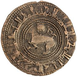 QARAKHANID: Mansur b. 'Ali, 1013-1024, AE fals (2.32g), Quz-Urdu, AH412. VF-EF