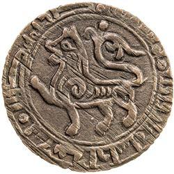 QARAKHANID: al- Husayn b. Mansur, 1015-1016, AE fals (1.45g), Bukhara, AH403. VF-EF