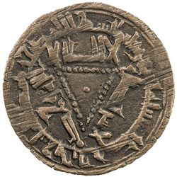 QARAKHANID: 'Abd al-Rahman b. Mahmud, fl. 1018, AE fals (3.11g), Kharashkath, AH409. EF