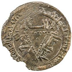 QARAKHANID: 'Abd al-Rahman b. Mahmud, fl. 1018, AE fals (2.57g), Kharashkath, AH409. EF