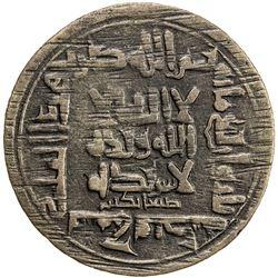 QARAKHANID: Nizam al-Dawla Tungha-tegin, 1009-1014, AE fals (3.11g), Samarqand, AH403. EF