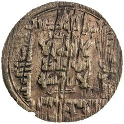 QARAKHANID: Nizam al-Dawla Tungha-tegin, 1009-1014, AE fals (2.55g), Samarqand, AH403. EF