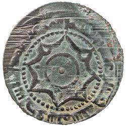 QARAKHANID: 'Ali b. al-Hasan, 1020-1025, AE fals (3.48g), Dabusiya, AH425. VF