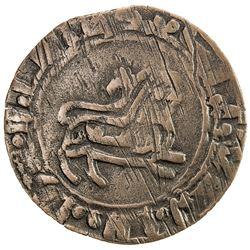 QARAKHANID: Yusuf b. 'Ali, 1027-1042, AE fals (3.40g), Bukhara, AH430. VF