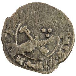 QARAKHANID: Shams al-Mulk Nasr b. Ibrahim, 1068-1080, BI dirham (1.55g), Bukhara, AH465. VF