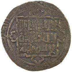 QARAKHANID: Anonymous, 1213-1214, AE dirham (10.08g), Uzkand, AH610. VF-EF