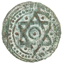 MALIKS OF JAND: Anonymous, 11th-12th century, AE fals (1.50g), NM, ND. VF