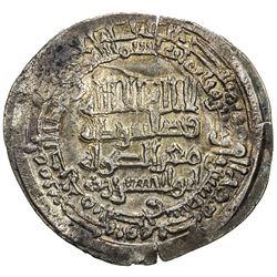 BUWAYHID: Mu'izz al-Dawla Ahmad, 939-967, AR dirham (3.51g), Aydhaj, AH342. VF-EF