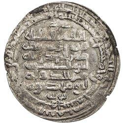 BUWAYHID: Mu'izz al-Dawla Ahmad, 939-967, AR dirham (3.07g), Junday Sabur, AH355. EF