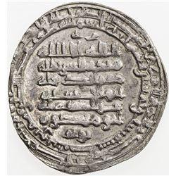 BUWAYHID: Mu'izz al-Dawla Ahmad, 939-967, AR dirham (3.10g), Wasit, AH356. EF