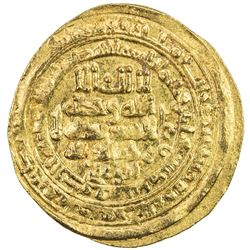 BUWAYHID: Rukn al-Dawla al-Hasan, ca. 943-944, AV dinar (3.75g), Mah al-Kufa, AH337. EF