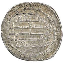 BUWAYHID: Samsam al-Dawla, 990-997, AR heavy dirham (9.87g), Shiraz, AH382. VF