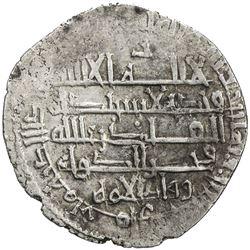 BUWAYHID: Samsam al-Dawla, 990-997, AR dirham (3.11g), 'Uman, AH382. VF