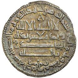 BUWAYHID: Baha' al-Dawla, 989-1012, AR dirham (2.15g), al-Basra, AH384. EF