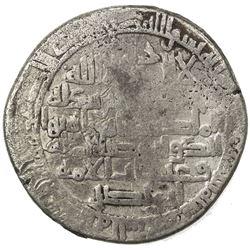 BUWAYHID: Baha' al-Dawla, 989-1012, debased AR dirham (8.63g), Madinat al-Salam. F