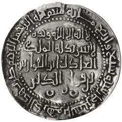 """BUWAYHID: Qiwam al-Dawla, 1012-1028, AR """"dirham"""" (2.02g), al-Sirjan, AH407. EF"""