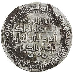 """BUWAYHID: Qiwam al-Dawla, 1012-1028, AR """"dirham"""" (2.42g), al-Sirjan, AH407. VF-EF"""