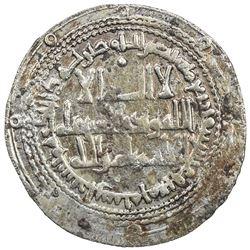 BUWAYHID: 'Imad al-Din Abu Kalinjar, 1024-1048, AR dirham (2.85g), Shiraz, AH425. VF