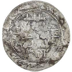 BUWAYHID: 'Imad al-Din Abu Kalinjar, 1024-1048, AR dirham (3.40g), Shiraz. VF
