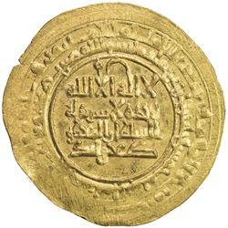 KAKWAYHID: Faramurz, 1041-1051, AV dinar (4.33g), Isbahan, AH435. UNC