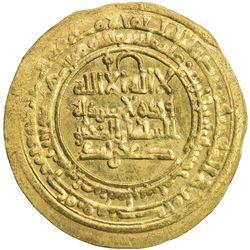 KAKWAYHID: Faramurz, 1041-1051, AV dinar (4.63g), Isbahan, AH435. UNC