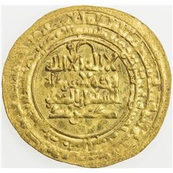 KAKWAYHID: Faramurz, 1041-1051, AV dinar (3.56g), Isbahan, AH435. UNC