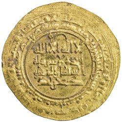 KAKWAYHID: Faramurz, 1041-1051, AV dinar (3.61g), Isbahan, AH435. UNC