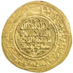 KAKWAYHID: Faramurz, 1041-1051, AV dinar (2.92g), Isbahan, AH435. UNC