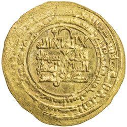 KAKWAYHID: Faramurz, 1041-1051, AV dinar (3.66g), Isbahan, AH435. UNC