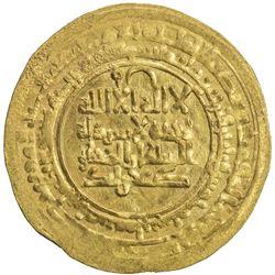 KAKWAYHID: Faramurz, 1041-1051, AV dinar (4.08g), Isbahan, AH435. UNC