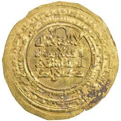 KAKWAYHID: Faramurz, 1041-1051, AV dinar (2.82g), Isbahan, AH435. UNC
