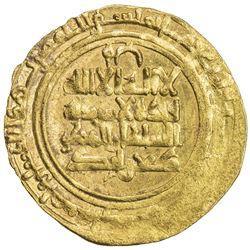 KAKWAYHID: Faramurz, 1041-1051, AV dinar (2.60g), Isbahan, AH(435). UNC