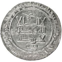GHAZNAVID: Mahmud, 999-1030, AR broad dirham (3.29g), Balkh, AH395. UNC