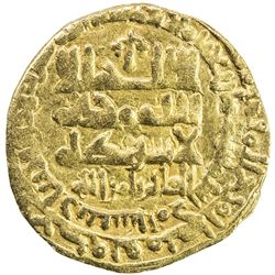 GREAT SELJUQ: Tughril Beg, 1038-1063, AV dinar (4.14g), Nishapur, AH444. VF