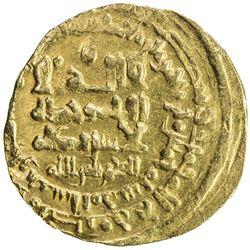 GREAT SELJUQ: Tughril Beg, 1038-1063, AV dinar (4.04g), Nishapur, AH445. VF