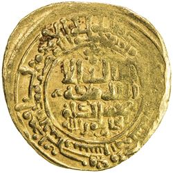 GREAT SELJUQ: Tughril Beg, 1038-1063, AV dinar (5.65g), Nishapur, AH4xx. VF