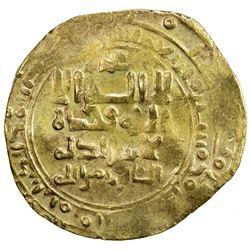 GREAT SELJUQ: Alp Arslan, 1058-1063, AV dinar (3.71g), Marw, AH45x. VF