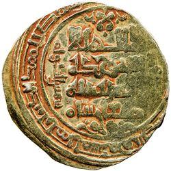 GREAT SELJUQ: Toghanshah, 1072-1082+, pale AV dinar (5.77g), Herat, AH(47)5. VF