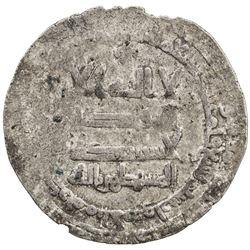 GREAT SELJUQ: Barkiyaruq, 1093-1105, AR dirham (2.02g), al-Ahwaz, AH489. VF
