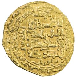 GREAT SELJUQ: Muhammad I, 1099-1118, AV dinar (1.80g), uncertain mint, DM. VF