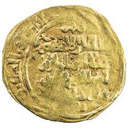 KHWARIZMSHAH: Muhammad, 1200-1220, AV dinar (1.51g) (Nishapur), AH614. VF
