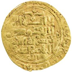 KHWARIZMSHAH: Muhammad, 1200-1220, AR dinar (5.55g) (Asta)rabad, AH61x. VF