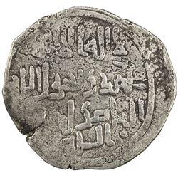 KHWARIZMSHAH: Muhammad, 1200-1220, AR medium dirham (1.84g), Dawar, ND. VF
