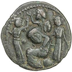 ARTUQIDS OF MARDIN: Yuluq Arslan, 1184-1201, AE dirham (12.50g), AH589. VF