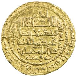 LU'LU'IDS: Badr al-Din Lu'lu', 1233-1258, AV dinar (4.76g), al-Mawsil al-Mahrusa, AH657. VF